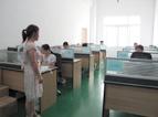 生产部办公区
